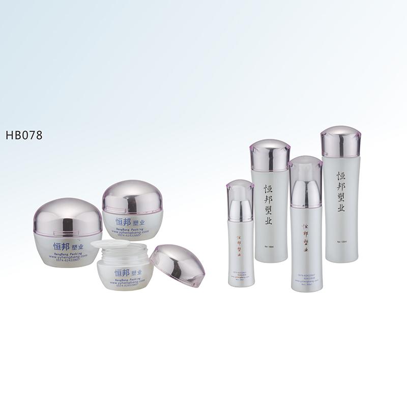 玻璃瓶膏霜/乳液系列hb078